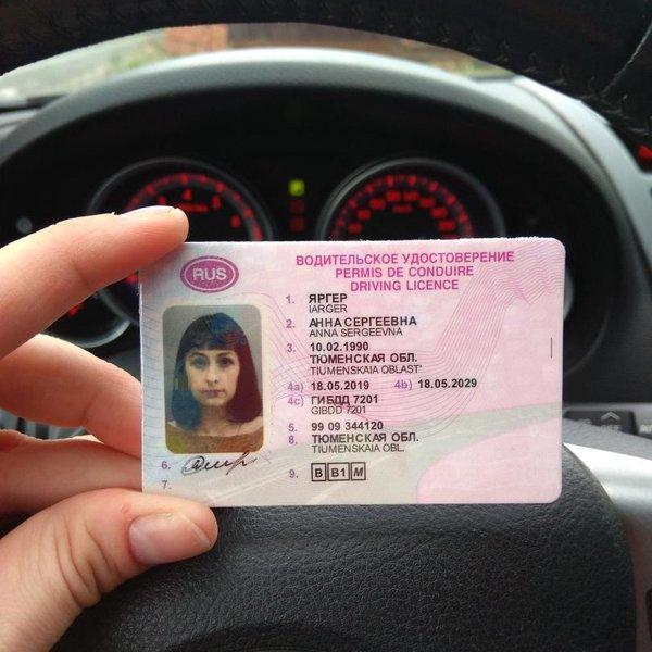 Права иностранных граждан на территории РФ в 2020 году