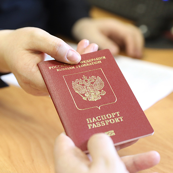 Получение гражданства РФ для граждан Киргизии