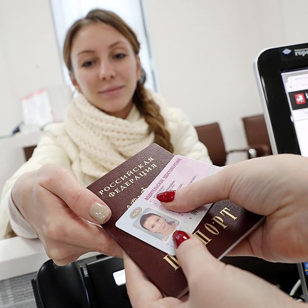 Как поменять права при получении гражданства РФ