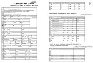 Анкета, заполняемая при выходе из гражданства Молдовы