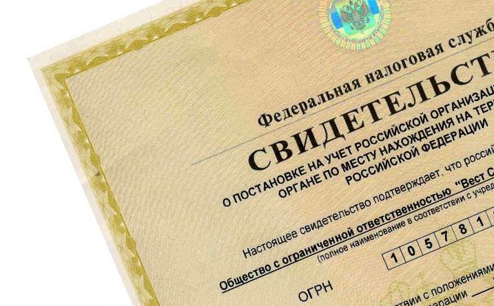 ИНН гражданину Казахстана в России