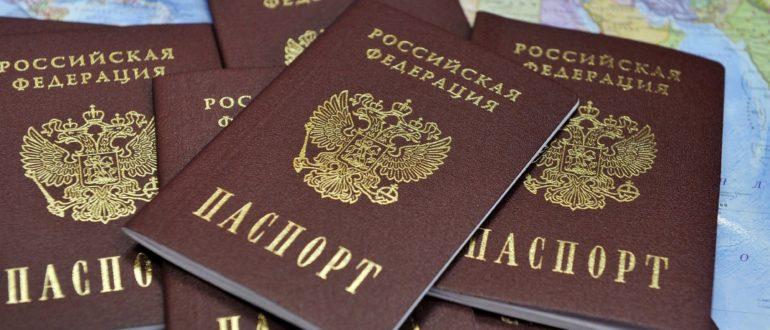 Справка о том что не подавал на гражданство РФ
