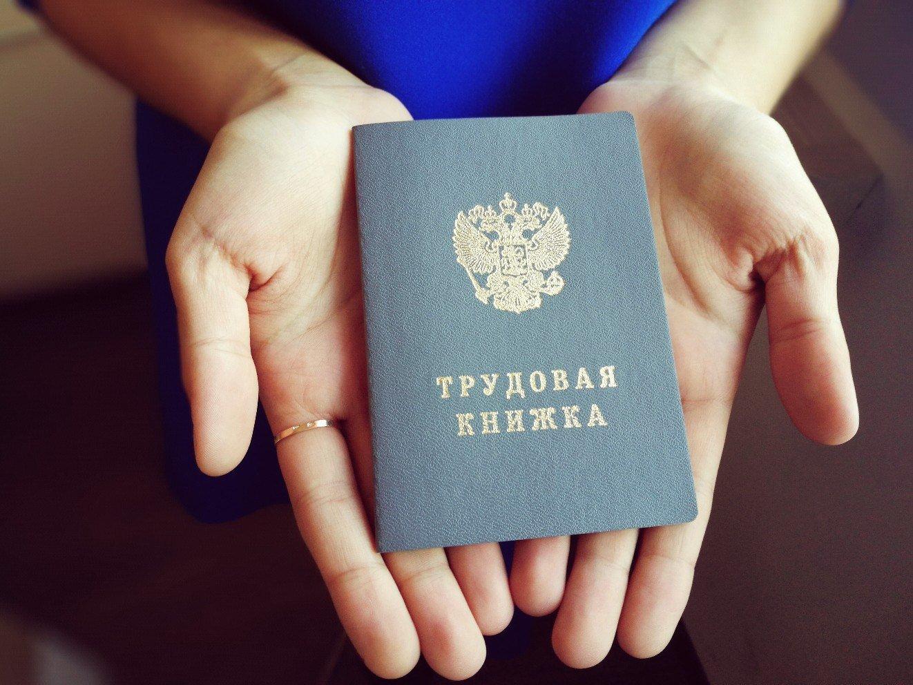 kak-prinyat-na-rabotu-grazhdanina-kazahstana-s-rvp