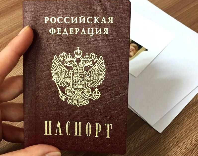 zayavlenie-na-grazhdanstvo-rf-po-programme-pereseleniya-sootechestvennikov