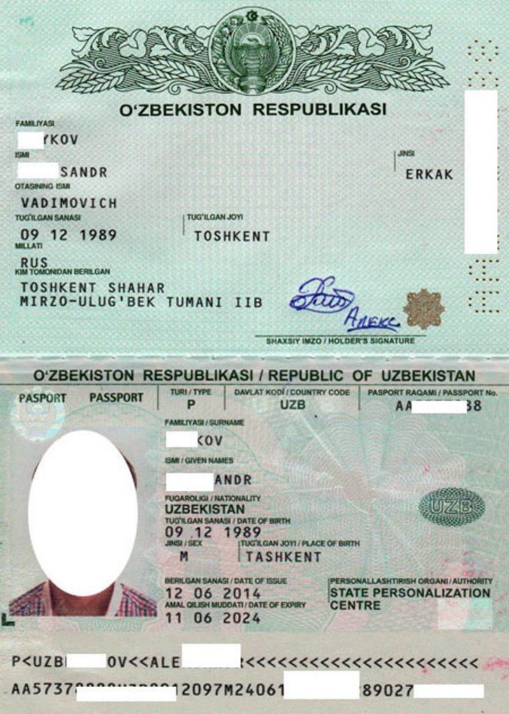 Паспорт Республики Узбекистан