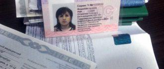 nalogi-inostrannogo-grazhdanina-rabotayushchego-v-rossii