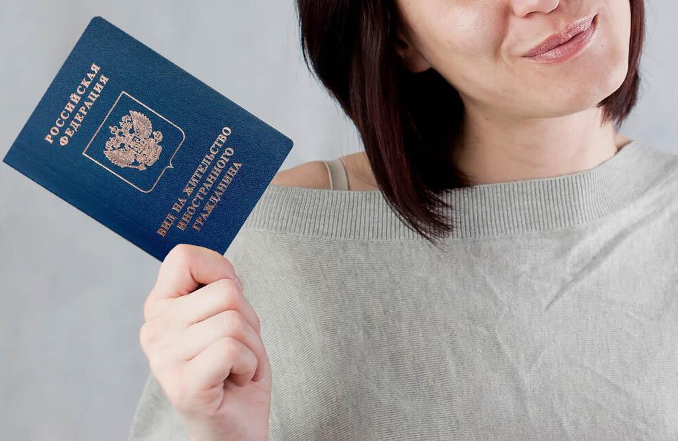 Какой статус у иностранца с видом на жительство