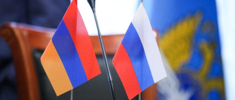 Правила въезда граждан Армении в РФ в 2020 году