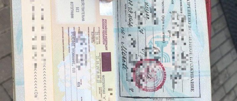 kak-prinyat-na-rabotu-grazhdanina-kirgizii-s-rvp