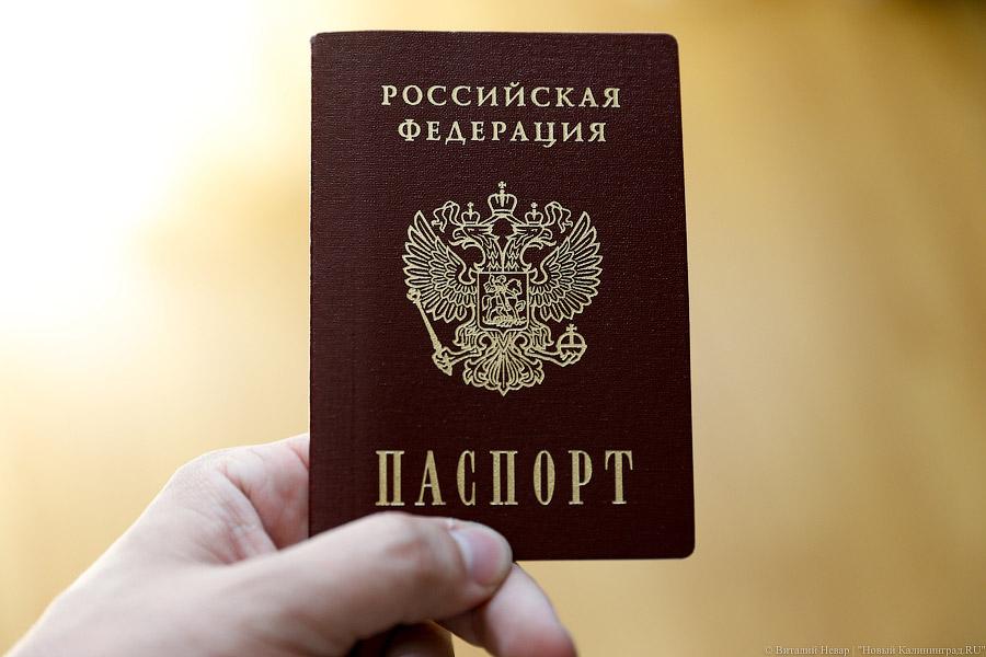 poluchenie-pasporta-posle-polucheniya-grazhdanstva-rf-spisok-dokumentov