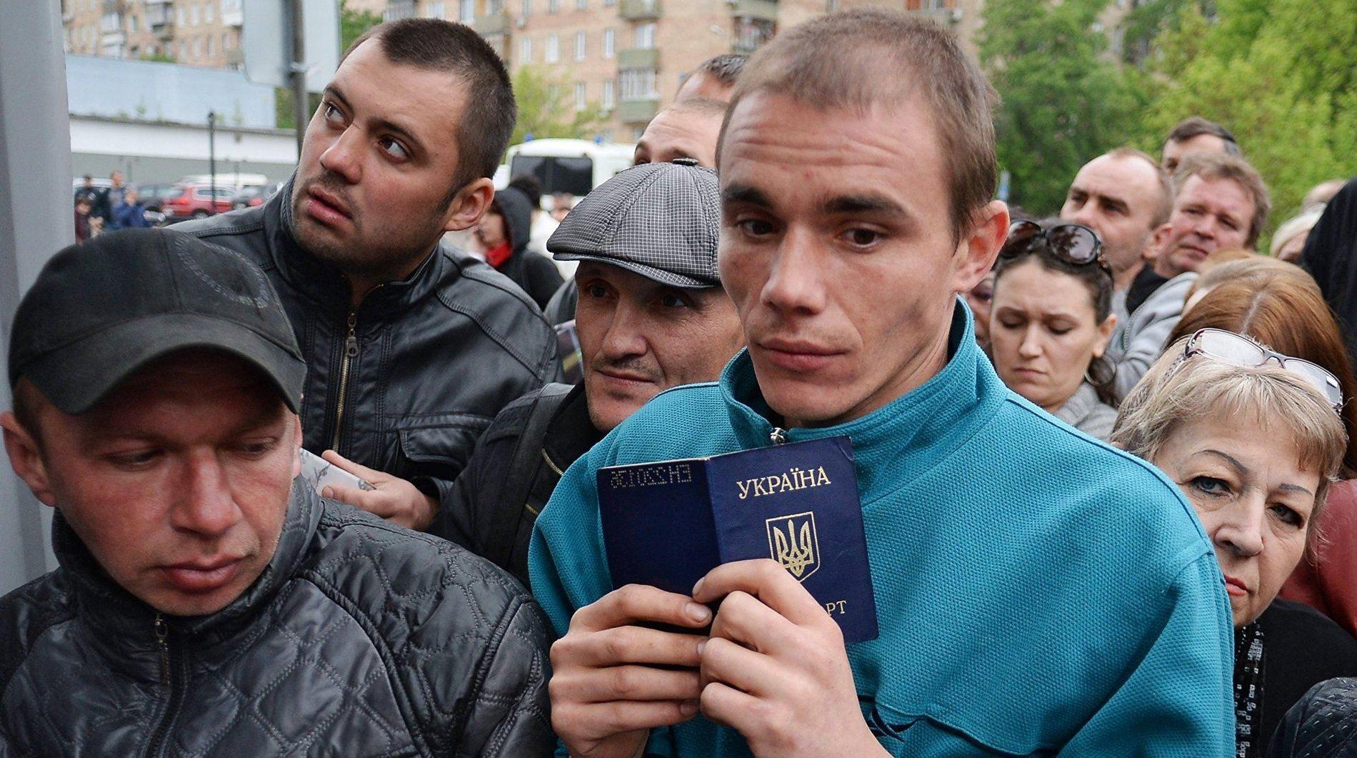 Прием на работу гражданина Украины