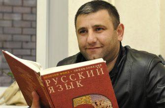 programma-nositel-russkogo-yazyka-dlya-grazhdan-ukrainy