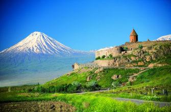 Заявление отказ от гражданства Армении