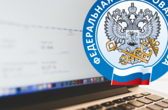 registraciya-ip-v-rossii-grazhdaninu-armenii