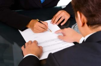 Договор ГПХ с иностранным гражданином