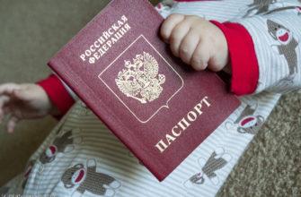 Как ребенку получить гражданство РФ если мама гражданка РФ