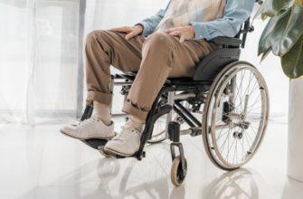Какие льготы имеет инвалид иностранец в Москве в 2020 году