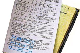 Как продлить миграционную карту гражданина Казахстана без выезда в 2020 году