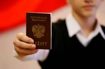 Получение гражданства РФ через суд
