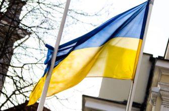 Как получить ВНЖ на Украине гражданину России в 2020 году