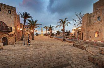 Как получить вид на жительство в Израиле не еврею, для финансово независимых лиц в 2020 году