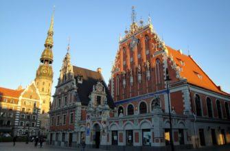 Как получить вид на жительство в Латвии гражданам России в 2020 году