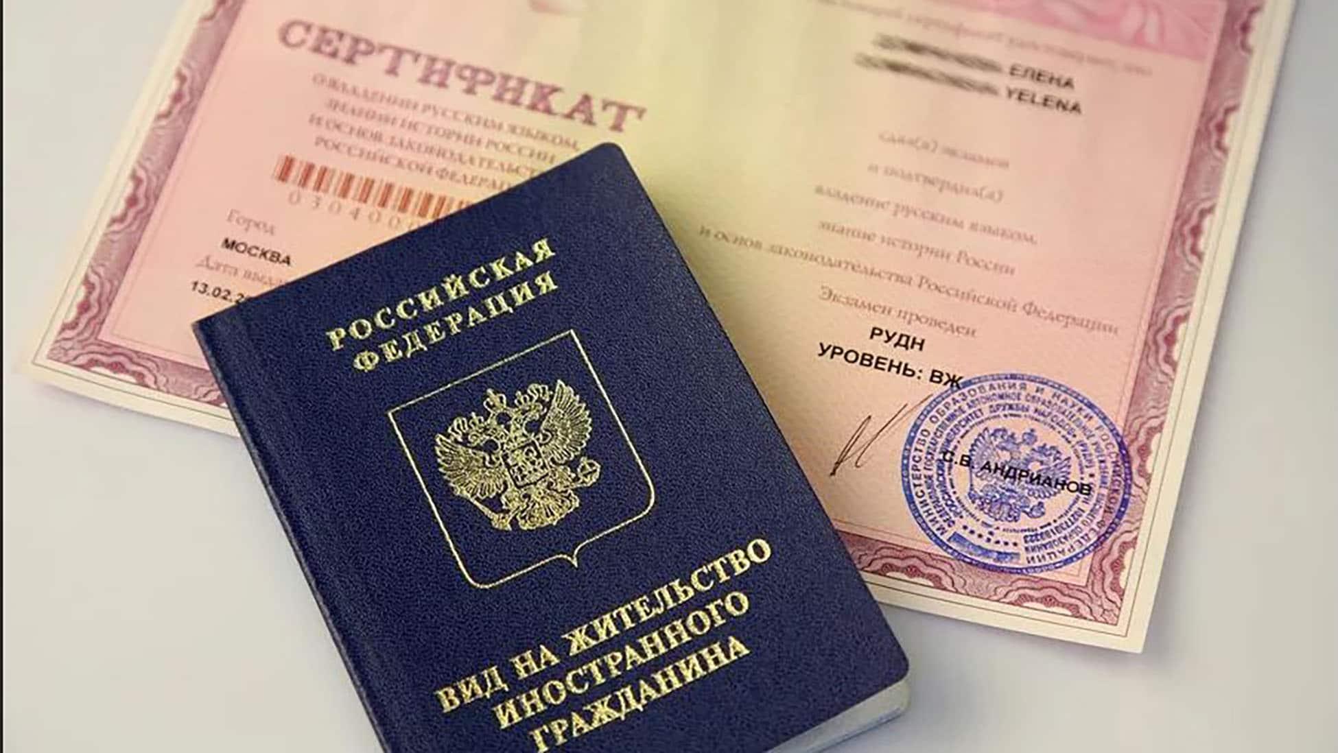 Какие фотографии нужны на гражданство рф