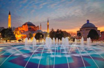 Как получить вид на жительство в Турции (при покупке недвижимости для граждан РФ) в 2020 году